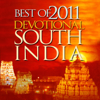 Best of 2011 - Devotional (South India) - Various Artists