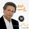 Greatest Hits By Aref 50 Years Vol 4