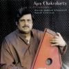 Ajoy Chakraborty Live in Philadelphia