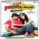Ajab Prem Ki Ghazab Kahani Original Motion Picture Soundtrack