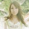 earth trip - EP ジャケット写真