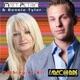 Mloonaa feat Matt Petrin Single