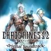 Chaos Rings OMEGA (Original Soundtrack)