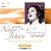 Noor Jehan Digital Collection Vol 9