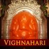 Vighnahari EP