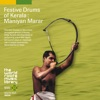 THE WORLD ROOTS MUSIC LIBRARY: インド/ケーララの太鼓儀礼~マニヤン・マラール