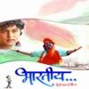 Bharatiya EP
