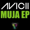 Muja (EP) ジャケット写真