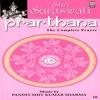 Prarthana Shri Saraswati Vol 2