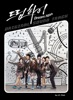 TAECYEON, Suzy, Kim Soo-Hyun, Jang Woo Young & JOO - Dream High