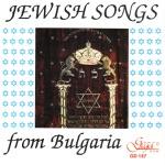 Folk Choir with the Ensemble for Thracian Folk Songs and Dances Yambol - Ia Keria (Sephardic)