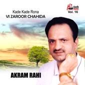 Akram Rahi - Khat Sajna Da