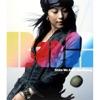 Shine We Are! : Earthsong - EP ジャケット写真