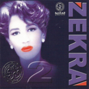 Zekra 2 - Zekra - Zekra