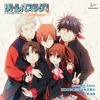 Little Busters! - Refrain Op Boys Be Smile / Mezameta Asaniwa Kimiga Tonarini - EP - VisualArt's / Key Sounds Label