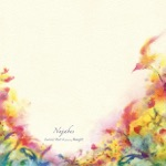 Nujabes - Luv(sic) part 4 feat. Shing02