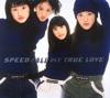 オリジナル曲|1998年(平成10年)