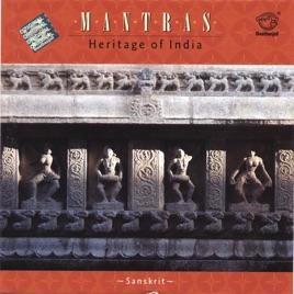 aditya hrudayam stotram en sanskrit télécharger itunes