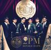 2PM - Take Off artwork