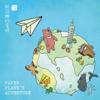 Paper Plane's Adventure - V.K