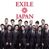 EXILE Japan / Solo ジャケット写真