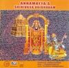 Annamayya s Srinivasa Vaibhavam