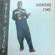 Dancing Time - Sir Shina Peters