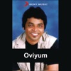 Oviyum Soundtrack