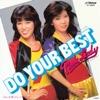 Do Your Best (Original Cover Art) - Single ジャケット写真