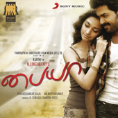 Paiya (Original Motion Picture Soundtrack)  EP-Yuvan Shankar Raja