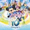 東京ディズニーシー(R) 10th アニバーサリー ミュージック・アルバム ジャケット写真