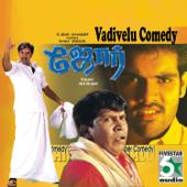 Vadivelu Kadhu Kuthal,Salary & Begger Comedy
