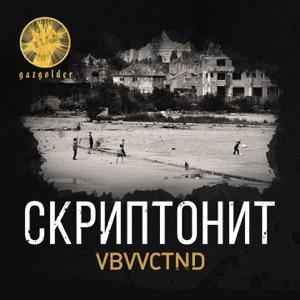 VBVVCTND - Single