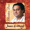 Jaan E Ghazal