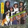 名犬ラッシー/帰ろうラッシー - Single ジャケット写真