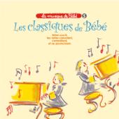 古典音樂在微笑 - 寶寶的音樂花園 5