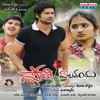 Swathi I Love You (Original Motion Picture Soundtrack) - EP