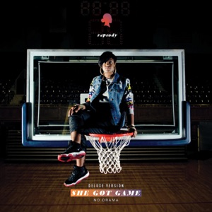 Rapsody - Love After All feat. Gwen Bunn