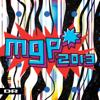 Various Artists - Mgp 2013 artwork