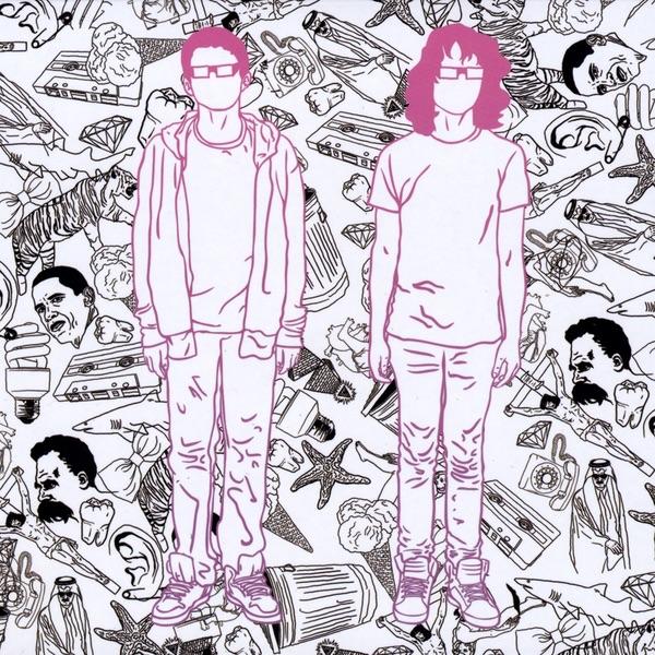 Future Future - EP Future Future CD cover