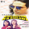 Khiladiyon Ka Khiladi (Original Motion Picture Soundtrack)