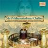 Shri Mahakaleshwar Chalisa