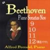 ベートーヴェン:ピアノ・ソナタ 第9・10・11・12番 ジャケット写真