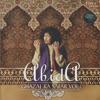 Ghazal Ka Safar Vol I