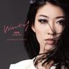 Wanting - Are You Ready (Bonus Track) artwork
