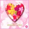 オルゴール Wedding Songs Best 10 ジャケット写真