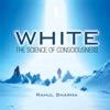 White The Science of Consciousness