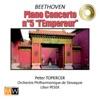 Piano Concerto No 5 L Empereur