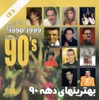 Best of 90 s Persian Music Vol 8