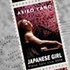 JAPANESE GIRL -Piano Solo Live 2008- ジャケット写真